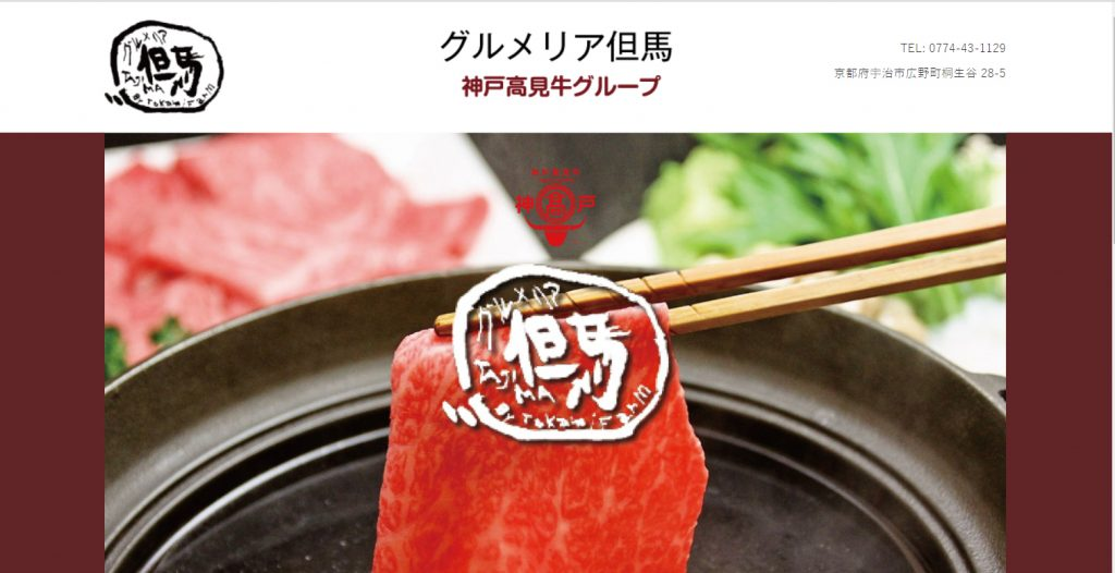 restaurant_site